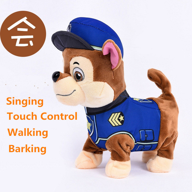 cm canine patrol walking barking musical interactive plush robot dog electronic pets patrulla plush juguetes best