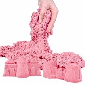 Image 3 - דינמי חול צעצוע חימר חינוכיים צבעוני רך קסם חול חלל מקורה זירה לשחק חול ילדים צעצועים לילדים