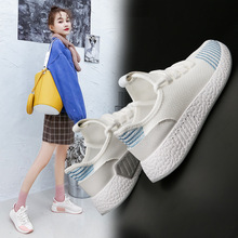 Casual womens shoes 2019 new Korean version of breathable lightweight flying woven white sports