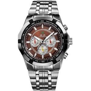 Image 4 - פלדה מלאה מותג יוקרה WEIDE גברים שעונים אנלוגי שעון קוורץ של גברים אופנה עסקי שעוני גברים שעונים relogio masculino 2017