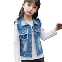 Kids Clothes for Girls Spring Autumn Denim Vest Jackets Coat Pearl Sleeveless Toddler Girl Vest Outerwear Coat DQ969(China)