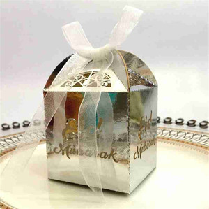 Image 5 - OurWarm 10 Pcs Happy Eid Mubarak Candy กล่องรอมฎอนตกแต่งกระดาษของขวัญกล่องอิสลามมุสลิม al   Fitr Lessar Eid Party 4 สี