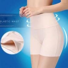 3 Цвета женские полиэфирные однотонные повседневные короткие штаны с высокой талией короткие юбки бесшовное нижнее белье шорты
