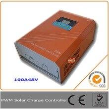 100A 48 В солнечного контроллера заряда, регулятор с RS232 для Связи и ЖК-дисплей и вентилятор охлаждения, макс 4800 Вт потребляемая мощность!