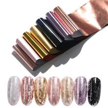 7 Colors/kit Holographic Nail Foils Laser AB Colors Flakes Shiny Transfer Sticker Manicure Design Tip Art Decoration