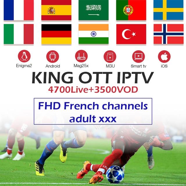 King OTT IP ТВ подписки Европа IP ТВ French Spain арабский, английский Nordic Швеция португальское IPTV M3U для android tv box smart tv box PC