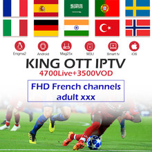King OTT IPTV subscription Europe IPTV French Spain Arabic UK Nordic Sweden Portugal IPTV M3U for android tv box smart tv box PC(China)