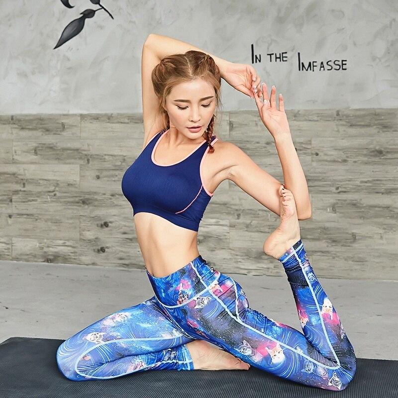Yoga Pants For Women Sports Fitness Leggings  (2)