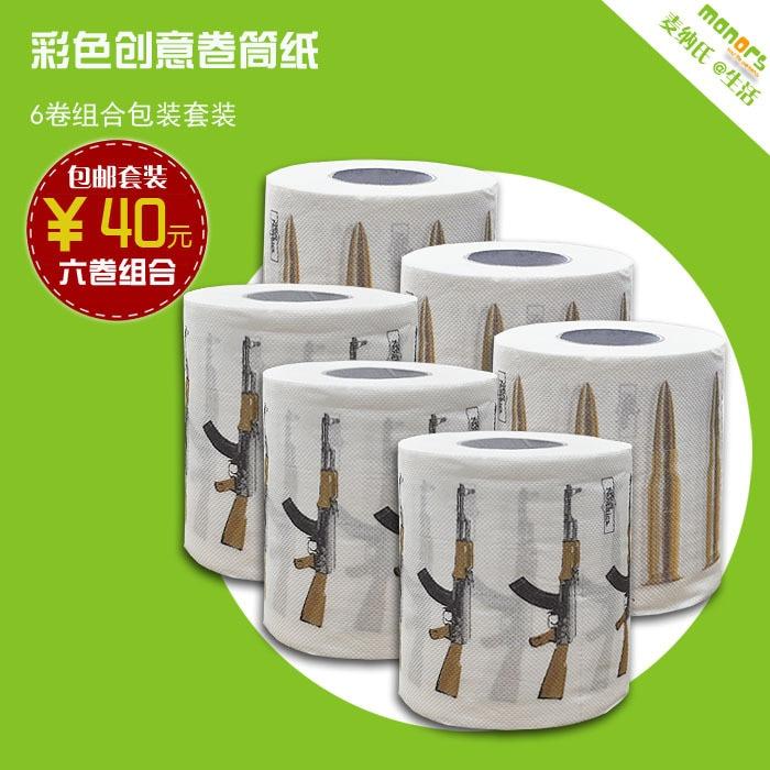 mina u0027s game customized ak47 machine gun bullets toilet paper roll towel color printing volume