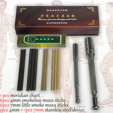 wholesale & retail Stainless steel 7mm Moxibustion Sticks + 4mm Moxa ( gift moxa roll& chart)