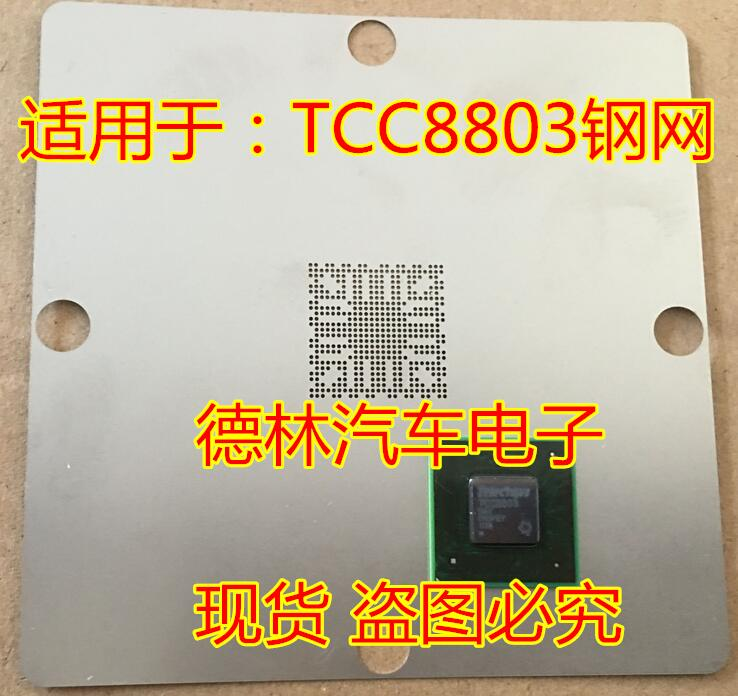 цены Applicable to: TCC8803 8803 so8, special chip BGA steel mesh stock