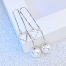 Long Silver Plated Chain Imitation Pearl Crystal Ball Dangle Earrings For Women
