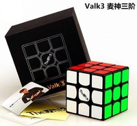 High Quality QiYi MoFangGe The Valk Original Puzzle Speed Ultra Smooth Magic Cube 3x3x3 Block Cubo