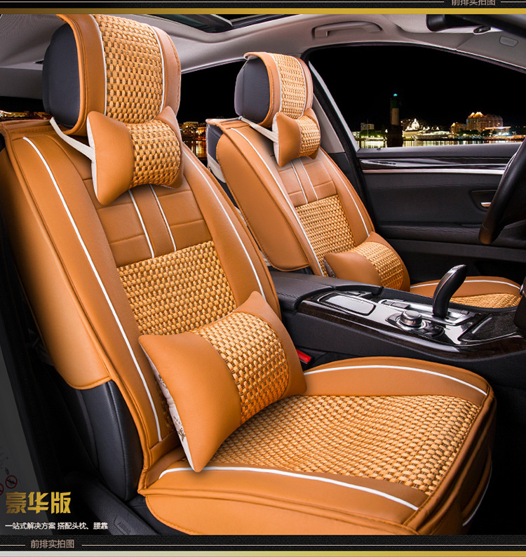 automotive car seat covers pu leather ice silk cushion summer special for Cadillac CTS CT6 SRX DeVille Escalade SLS ATS-L/XTS