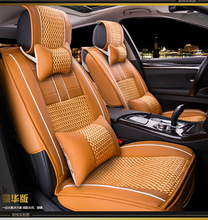 automotive car seat covers pu leather ice silk cushion summer special for Cadillac CTS CT6 SRX DeVille Escalade SLS ATS-L/XTS   цена и фото