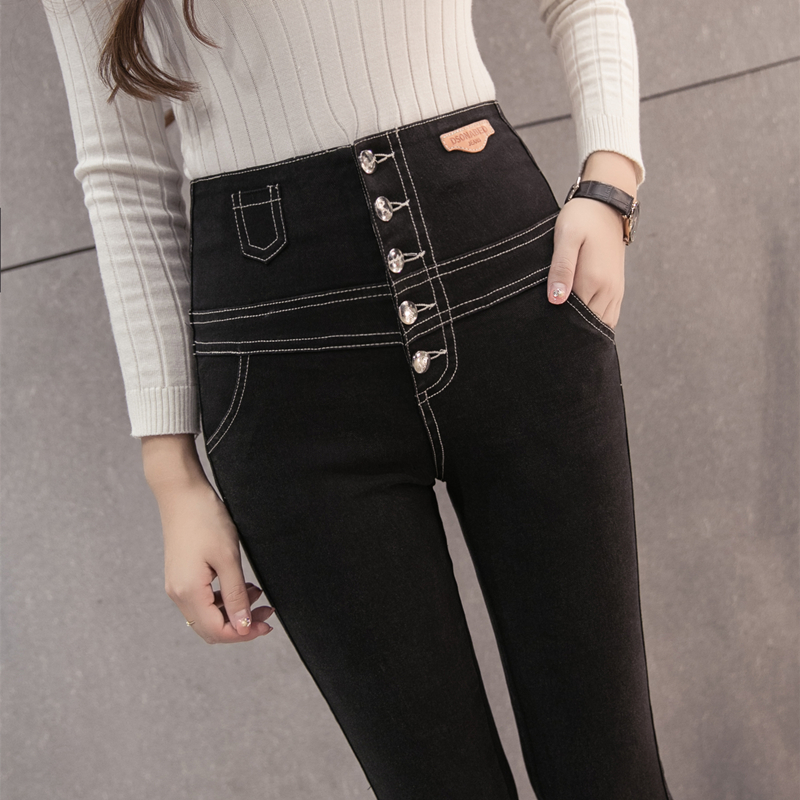 AreMoMuWha High-waist Tight-fitting Pants Women 2019 New Stretch Thin Fashion Buckle Outside Wearing Ripped Jeans for WomenQX967 image