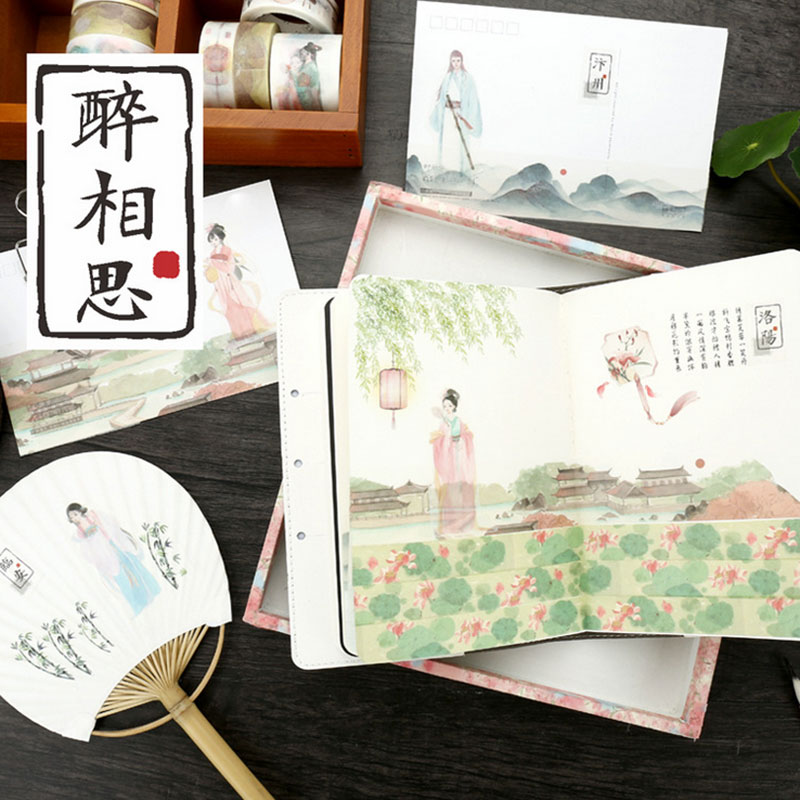 Vintage Classical Chinese 1.5-3cm X 7 M Washi Tape Children Diy Diary Decoration Paper Masking Tape Stationery Scrapbooking Tool