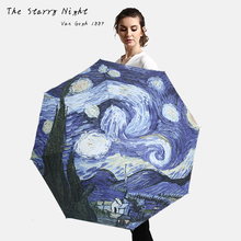 Van Gogh Starry Night Oil Painting Pattern Black Coating Women Men Creative Folding Sunny Rainy Anti-UV Umbrella Paraguas Gift