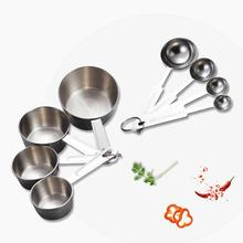 Stainless Steel Measuring Cup Kitchen Spoon Scoop For Baking Tea Coffee Kichen Accessories Tool Set