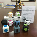 The Pre-sale Original Fidget Cube Toy Anti Irritability to Ease The Pressure to Focus Dice Cube Box Shocker Gifts Random Colors