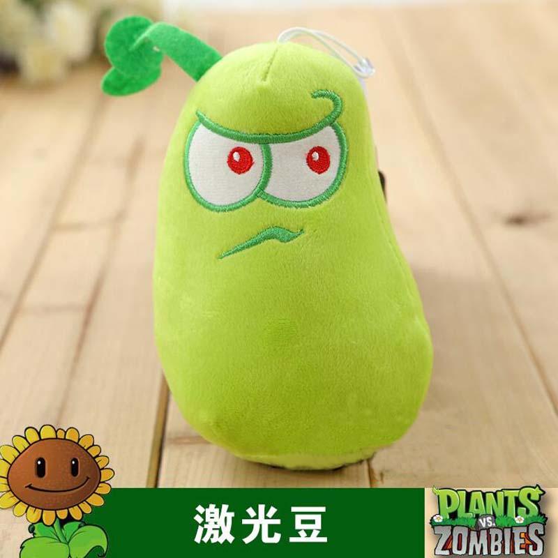 Plant Vs Zombies 2th 16cm Laser Bean Plush Toys Dolls,1pcs/pack