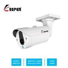 Keeper Sony חיישן 1080P видеонаблюдение AHD אנלוגי מצלמה 2MP IR ראיית לילה CCTV חיצוני עמיד למים אבטחת מצלמה 2019 חמה