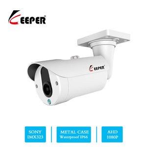 Image 1 - Keeper Sony חיישן 1080P видеонаблюдение AHD אנלוגי מצלמה 2MP IR ראיית לילה CCTV חיצוני עמיד למים אבטחת מצלמה 2019 חמה