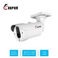 Keeper Surveillance Camera AHD Analog Camera 1080P Night Vision CCTV Camera IR Outdoor Waterproof Security Camera Sony Sensor 3