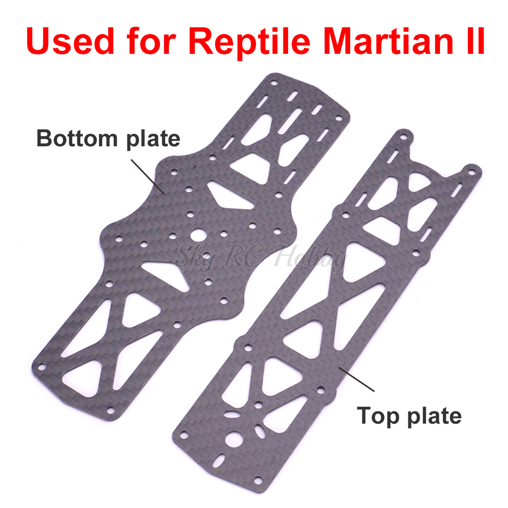 Reptile Martian II Carbon Fiber 1.5mm Top Upper / Bottom Lower Board Plate Spare Parts for RC Drone FPV Accessories