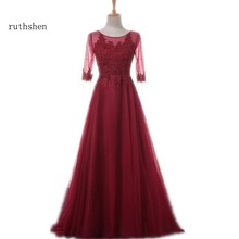 ruthshen 2018 New Long Prom Dresses Cheap 3/4 Sleeves Lace A