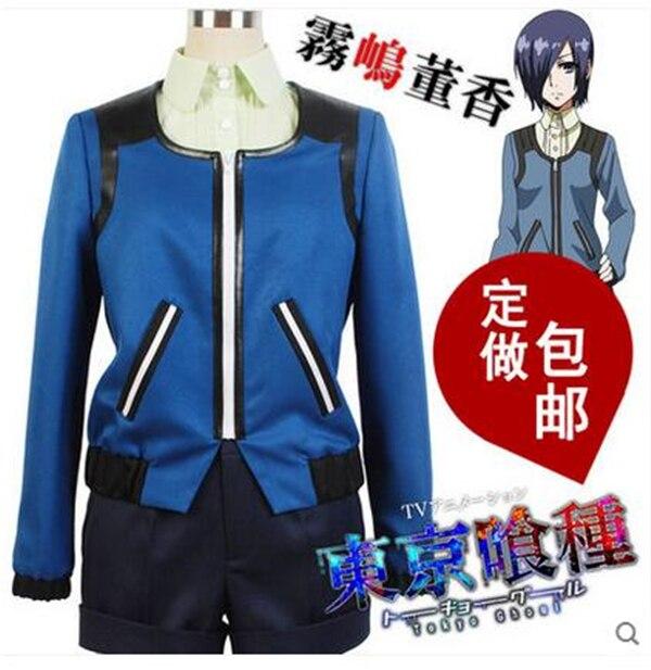 2017 New Clothing Made Anime Tokyo Ghoul Cosplay Costume Lolita Maid Hero Wear Uniform Set Free shipping Coat+Shirt+Short+Socks цены онлайн