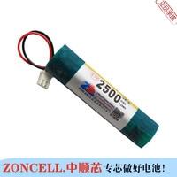 Nel 2500 mAh batteria ai polimeri di litio 3.7 V plus 18650 cilindrica Celle Agli Ioni di litio protezione bordo sigaretta elettronica gadget