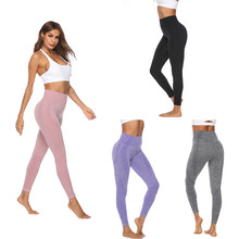 Women Yoga Pants Sports Running Sportswear Stretchy Fitness Leggings Seamless Tummy Control Gym Compression Tights