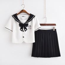 Navy sailor collar style…