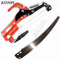KITPIPI Outdoor Branch Scissors Garden Tools Pruning Shears (Scissors + Saw , No Rod) High Carbon Steel Purning Tools