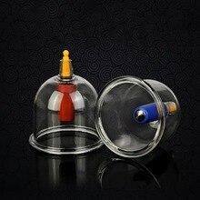Вакуумные банки медицинские вакуумные банки, всасывание массажер для тела инструмент поглотитель влаги антицеллюлитные чашки