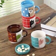 1 Stücke Neue KEYAMA niedlichen tiere muster keramik frühstück milch becher mit deckel Büro kaffee cups Home wasser tassen Urlaub der geschenke