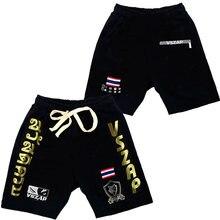 VSZAP lutar MMA sanda combate luvas de boxe Tailandês esporte calções esportes fitness muscle masculino transmitido para o Tailandês calças bordados