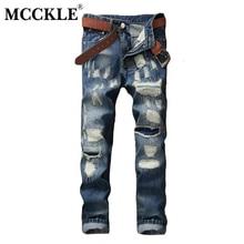 Mcckle mode herren ripped jeans hosen slim fit gerade distressed denim jogger männlich marke designer zerstört patch hose