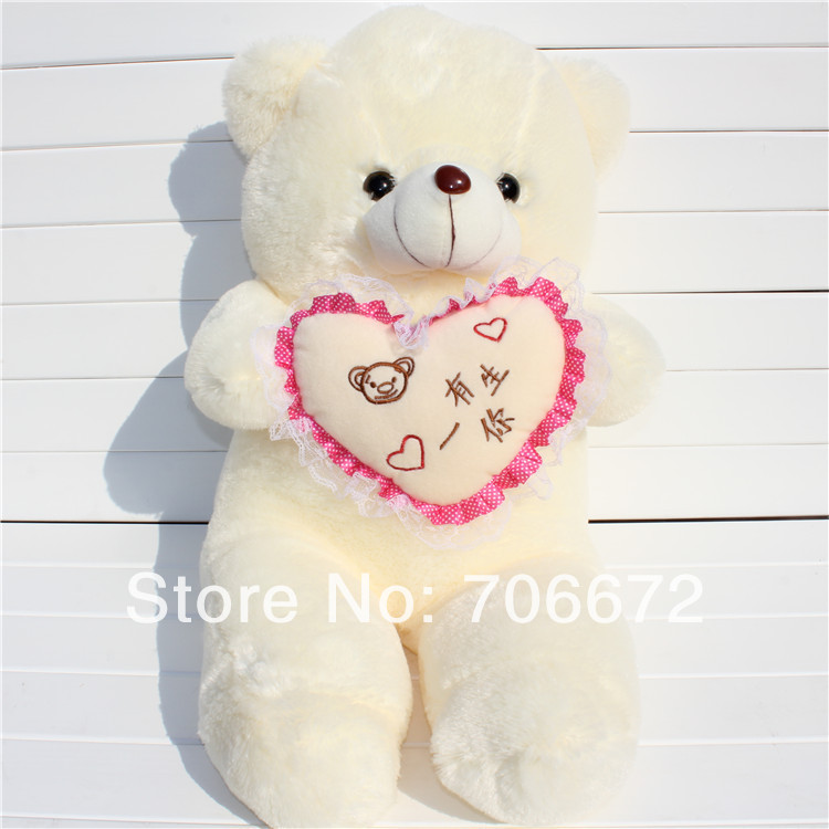 New stuffed bear chinese words means  Life With  You teddy bear Plush 120 cm Doll 47 inch Toy gift wb8803 new stuffed khaki sweater teddy bear plush 120 cm doll 47 inch toy gift wb4236