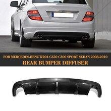 C Класс углеродного волокна задний диффузор для Mercedes Benz W204 C300 C350 Sport Sedan 08-10