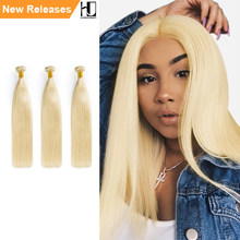 HJ Weave Beauty 613 Blonde Hair Brazilian Hair Weave Bundles 7A Virgin Hair Straight Human Hair Extension Free Shipping(China)