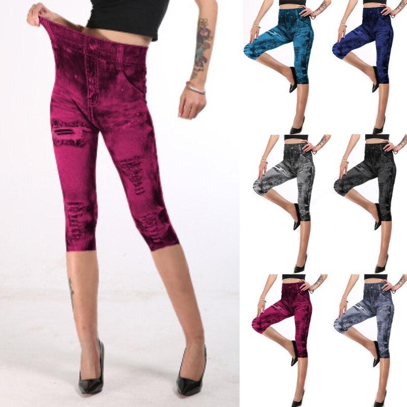 Women's High Waist Stretch Jeggings Skinny In Denim Capri Leggings Ladies Casual Cropped Pants Plus Size XS-3XL