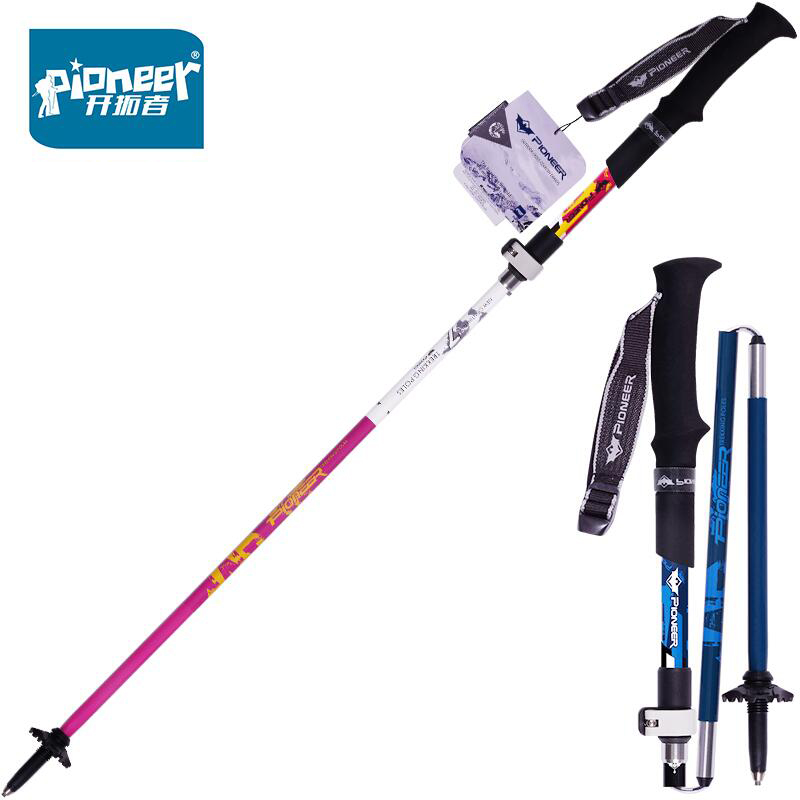 PIONEER 2 Pcs/Lot Camping Trekking Poles Folding Nordic Walking Stick Ultralight Climbing Hiking Pole Sticks Carbon Walking Cane