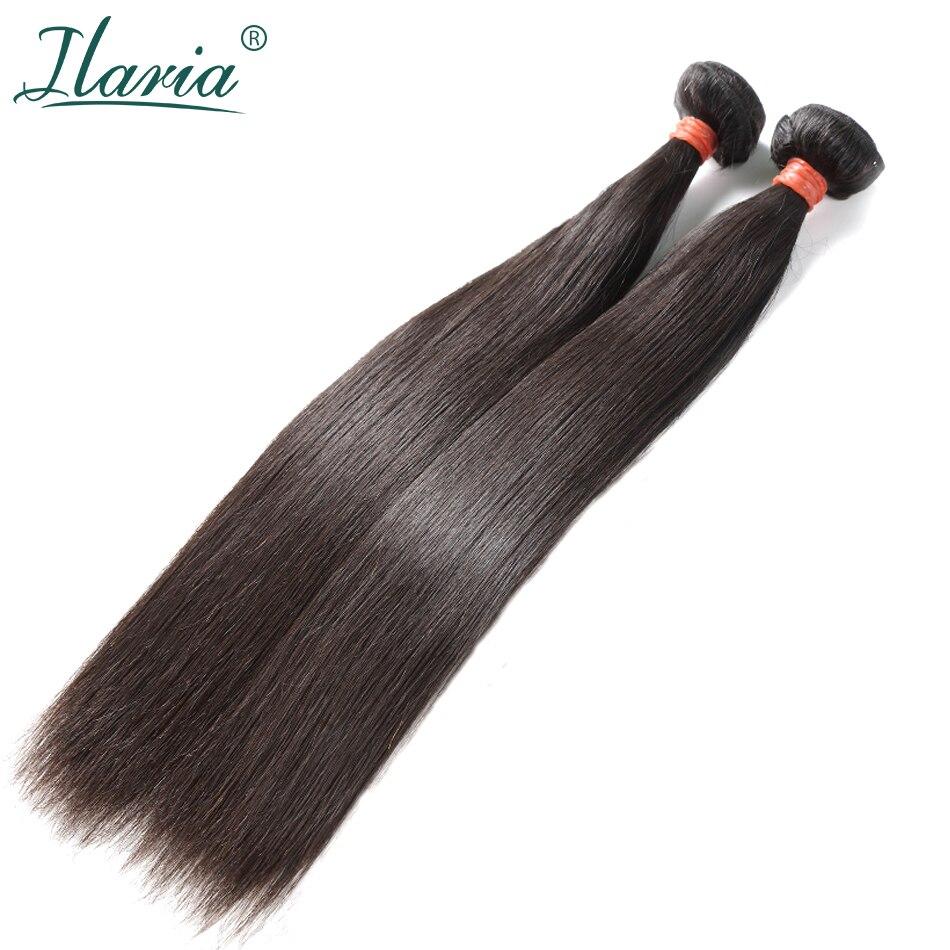 ILARIA HAIR Mink Brazilian Hair 2 Bundles Grade 8A 08 36 Raw Human Hair Weaves Bundles