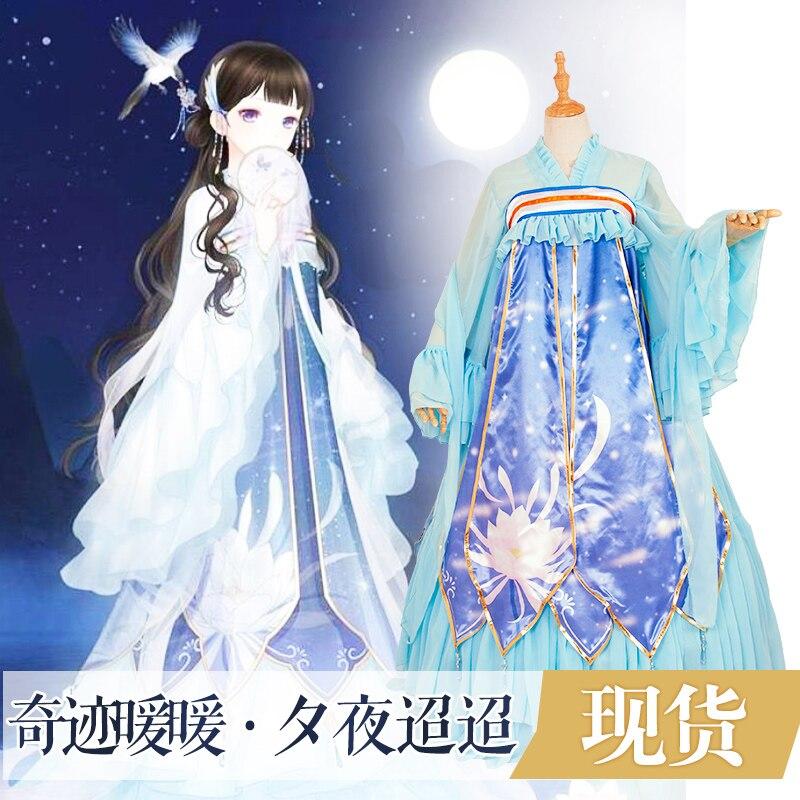 [STOCK] 2018 jeu chaud Miracle Nikki chinois antique Lotus jupe Cosplay Costume complet pour les femmes Halloween livraison gratuite nouveau.