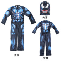New year Christmas Venom Spiderman Adult Children's Cosplay Siamese Tights Muscles Party Party Performance Ball Costumes