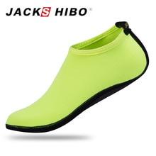 JACKSHIBO Весна Дитячі Водні шкарпетки Дитячі на відкритому повітрі Слип на пляжі Взуття для дівчаток Хлопчики Літні сандалії Плавання Взуття Спортивний гідрокостюм