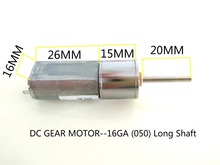 Free shipping 16GA 120 RPM New 12V DC geared motor with high torque