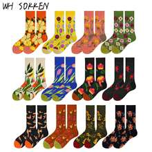WH SOKKEN Funny happy couple cotton socks Pair with flowery dresses skirts or jeans